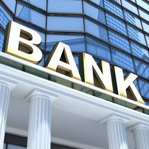 Банки Тосно