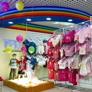 Детские магазины Тосно