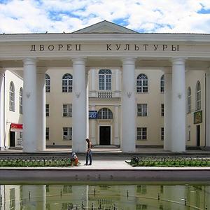 Дворцы и дома культуры Тосно