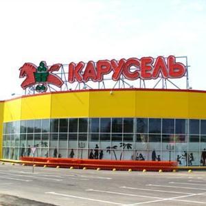 Гипермаркеты Тосно