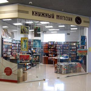 Книжные магазины Тосно