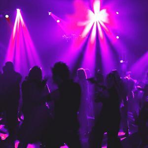 Ночные клубы Тосно