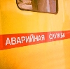 Аварийные службы в Тосно