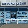 Автомагазины в Тосно