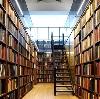 Библиотеки в Тосно