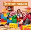 Детские сады в Тосно