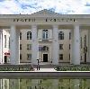 Дворцы и дома культуры в Тосно