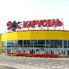 Гипермаркеты в Тосно