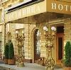 Гостиницы в Тосно