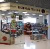 Книжные магазины в Тосно