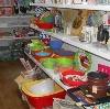 Магазины хозтоваров в Тосно