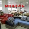 Магазины мебели в Тосно