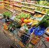 Магазины продуктов в Тосно