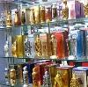 Парфюмерные магазины в Тосно