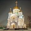 Религиозные учреждения в Тосно