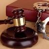 Суды в Тосно