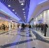 Торговые центры в Тосно