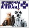 Ветеринарные аптеки в Тосно