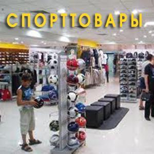 Спортивные магазины Тосно