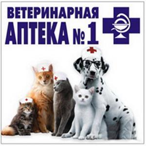 Ветеринарные аптеки Тосно